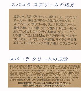 1699_両成分.jpg