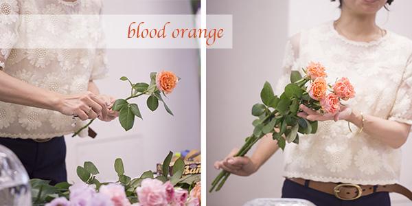 2099_bloodorange.jpg