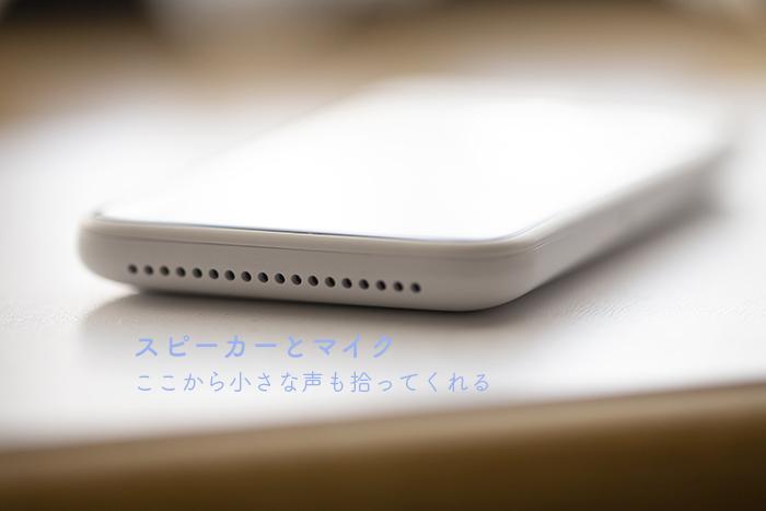 3567_孔.jpg