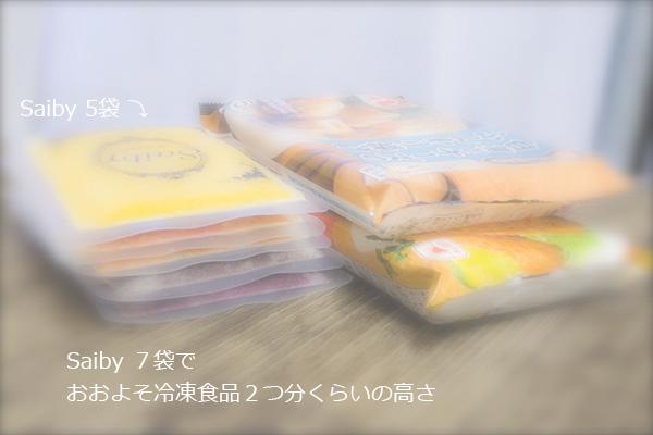 39764_文字.jpg