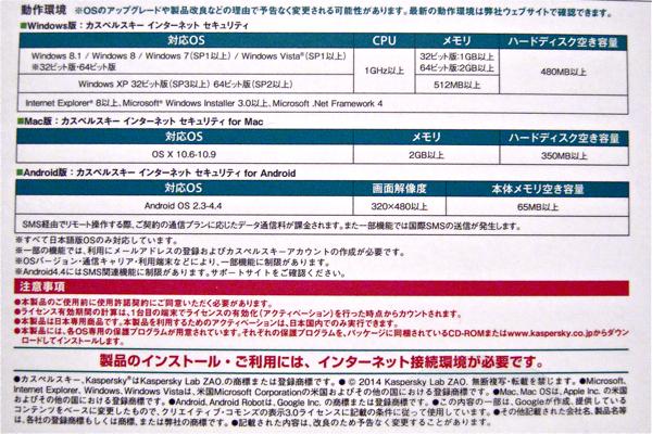 40639_動作環境.jpg