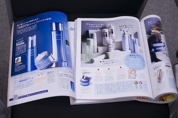 42432_magazin.jpg