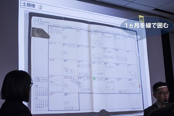 49177_囲む文字.jpg