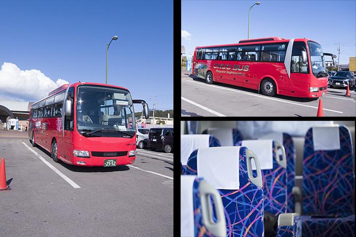 51644_バス.jpg