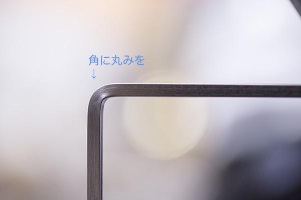 5451_R.jpg