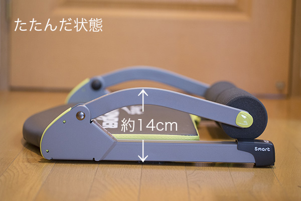 6061_たたむ.jpg