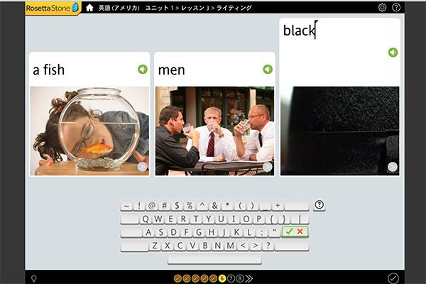 ライティング単語スペル確認.jpg