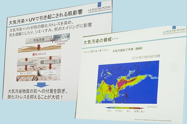 大気汚染.jpg
