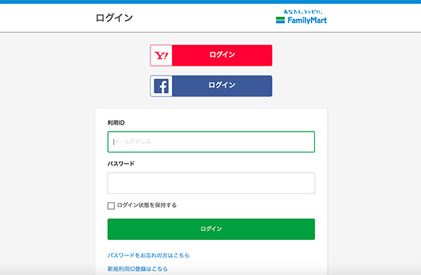 最初の登録画面.jpg