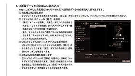 読み込み_280.jpg