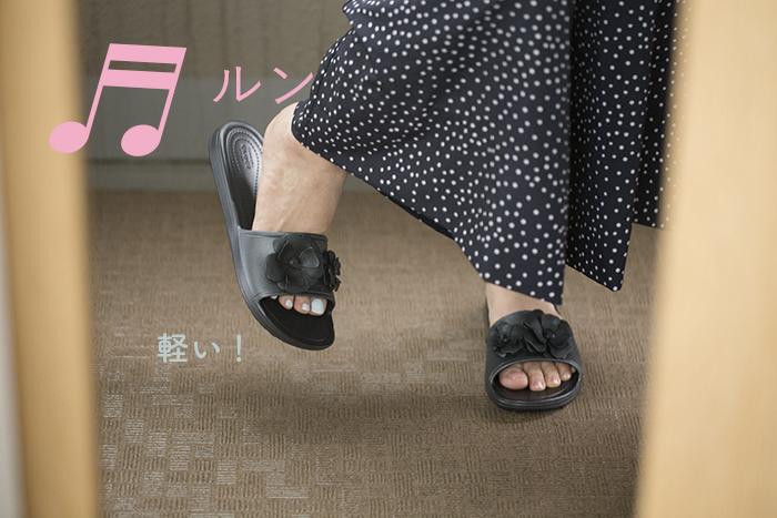 _0403_軽い.jpg