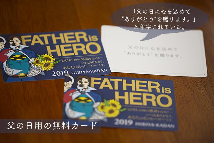 card_9830.jpg
