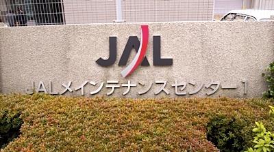 02メンテセンター.jpg