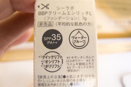 BB仕様21625.jpg