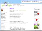 かずさんブログ.jpg