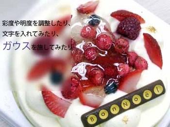 ガウスCIMG3690.jpg
