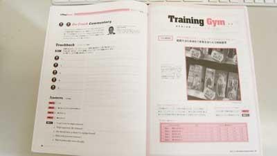 トレーニングジム.jpg