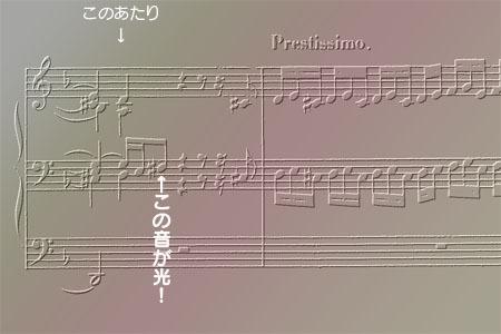 バッハ1楽譜光.jpg