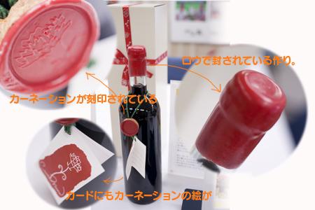 ワイン仕様24843.jpg