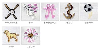 刺繍.jpg