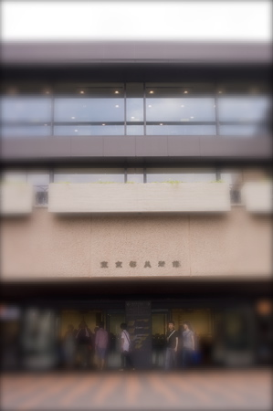 東京都美術館入口.jpg