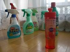 洗剤all225.jpg