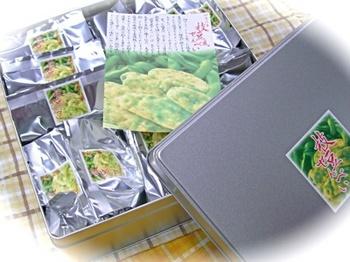 箱マット系CIMG3681.jpg