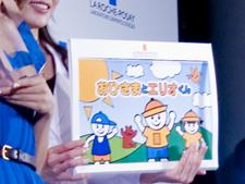 紙芝居new21075.jpg