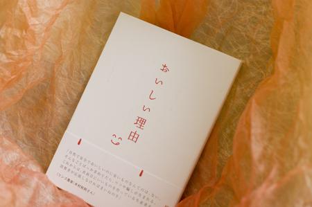 BCbook25493.jpg