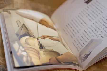BCbook25494.jpg