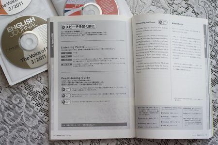 EJインタ24003.jpg