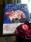SCIMG4088book.jpg