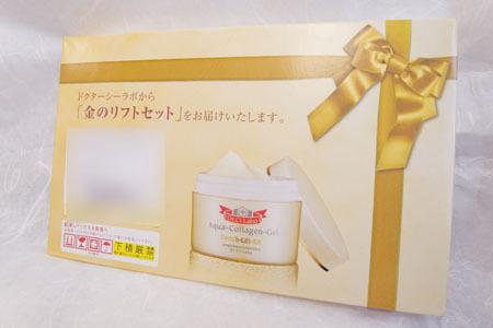 box21606.jpg
