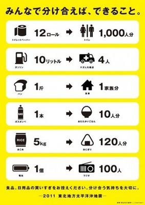 no_kaishime.jpg